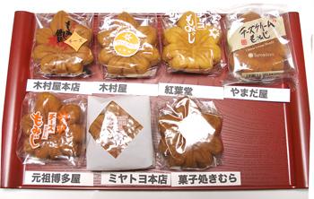 もみじ饅頭チーズパッケージ