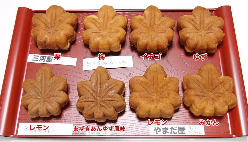 もみじ饅頭フルーツ系1中身