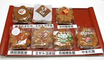 もみじ饅頭フルーツ系2パッケージ