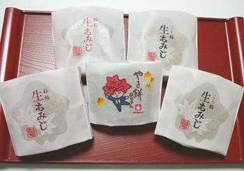 にしき堂・生もみじとやき餅咲ちゃん外装
