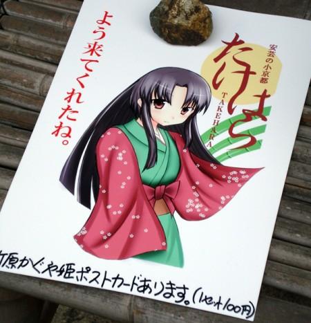 月野香紅夜 ちなみに月野香紅夜さんグッズは竹原市町並み保存地区の「ぎゃらりい梅谷」...  広島