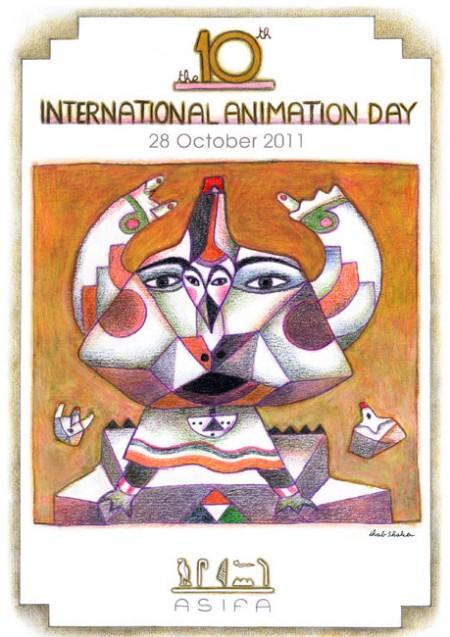 国際アニメーション・デー2011 公式ポスター