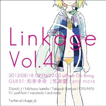 Linkage 04