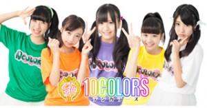 10COLOR'S(山口)