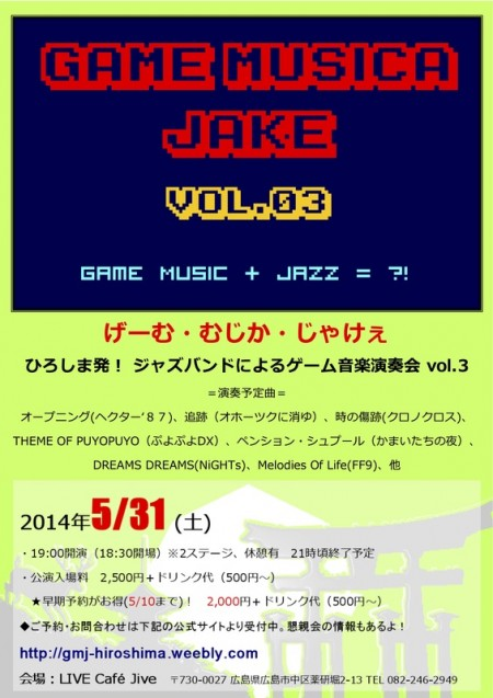 Game Musica Jake vol.3
